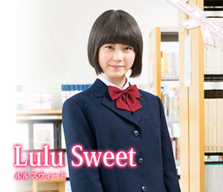 トンボ学生服「Lulu Sweet ルルスウィート」